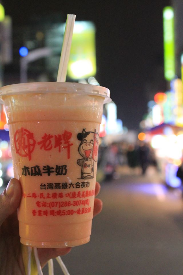 papaya milk place 2