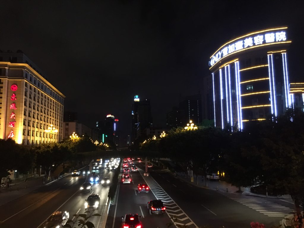 guangzhou-night